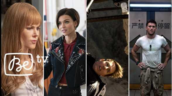 Les 5 pépites de Be tv à regarder en mai - Actu