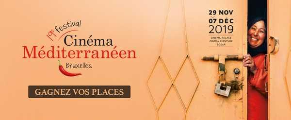 Le Festival Cinéma Méditerranéen de Bruxelles
